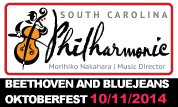 South Carolina Philharmonic (Beethoven and Blue Jeans: Oktoberfest!)