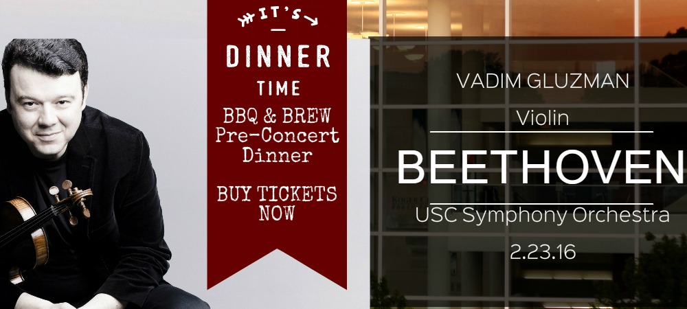 USC Symphony Orchestra Barbecue & Brew