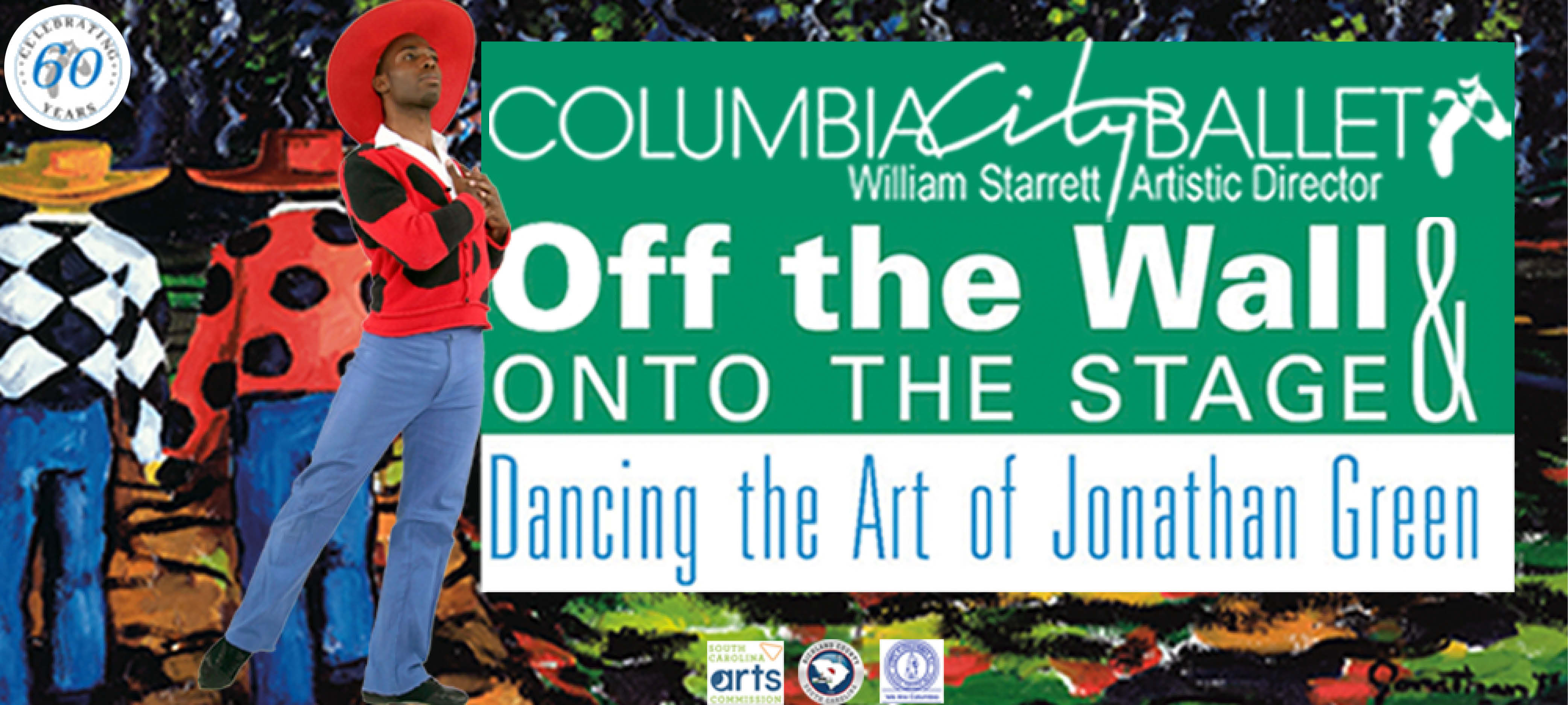 Columbia City Ballet presents Off the Wall and Onto the Stage