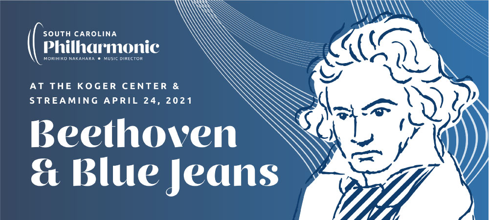 SC Philharmonic presents Beethoven and Blue Jeans